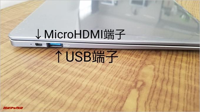 T-Bao Tbook4 14.1の側面にはUSB端子とMicroHDMIが備わっています