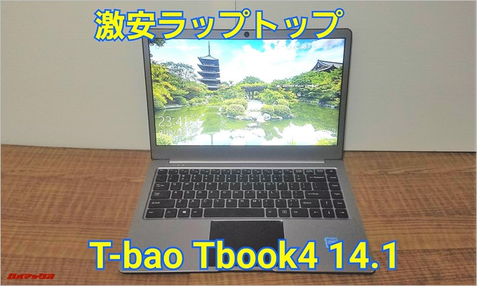 T-Bao Tbook4 14.1