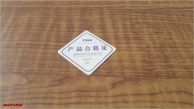 T-Bao Tbook4 14.1には検査の合格書が入っていました