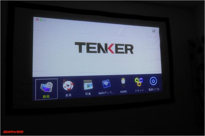 TENKER DLPミニプロジェクターのホーム画面