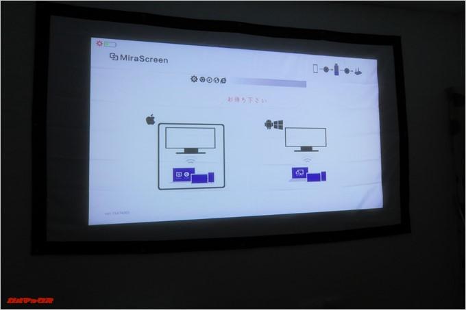 TENKER DLPミニプロジェクターのメニューでWi-Fiディス..を選択するとスマホとのWi-Fi接続画面が表示されます