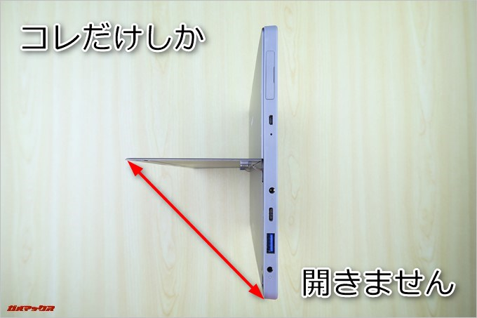 Teclast Tbook 16 Powerのキックスタンドは無段階で開くことが出来ますが、95°位しか開きません