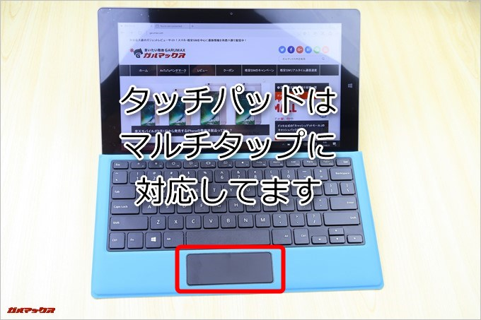 Teclast Tbook 16 Powerの専用キーボードに備わっているタッチパッドはマルチタップに対応しています