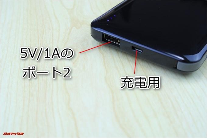 dodocool「DP10」の下部にはUSBポート2と充電用のMicroUSBケーブルが付属しています