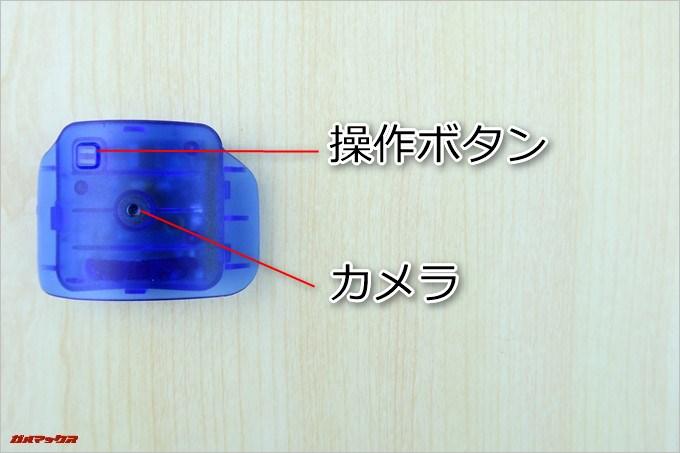 ペットボトル型の隠しカメラK3のカメラ本体正面にはカメラレンズと操作用ボタンが付いています