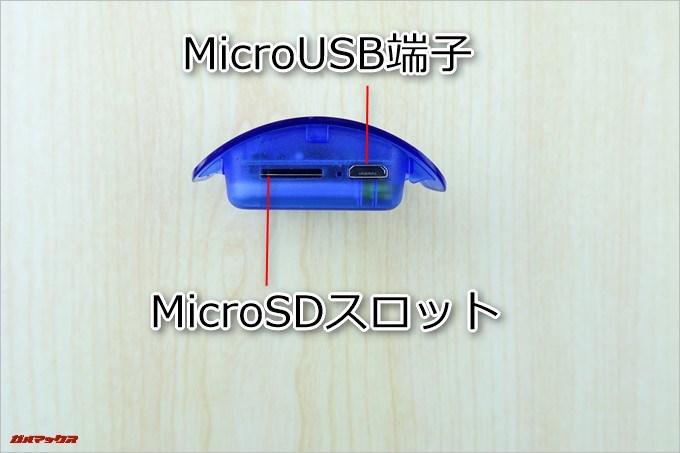 ペットボトル型の隠しカメラK3のカメラ本体にはMicroSDスロットとMicroUSB端子が備わっています