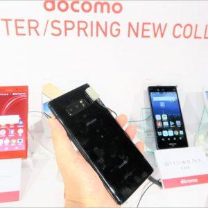 デュアルカメラが凄い!ドコモ「Galaxy Note 8」フォトレビュー!