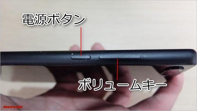 MAZE Alphaの右側面にはボリュームキーと電源ボタンが備わっています