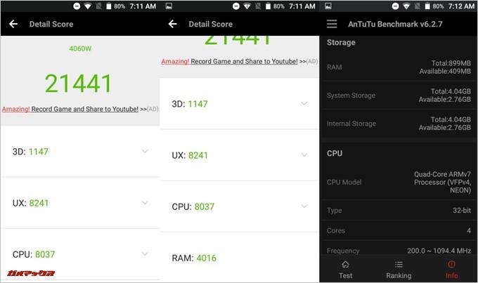 Alcatel PIXI4-SD210版(Android 6.0.1)実機AnTuTuベンチマークスコアは総合が21441点、3D性能が1147点。