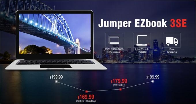 Jumper EZbook 3SE