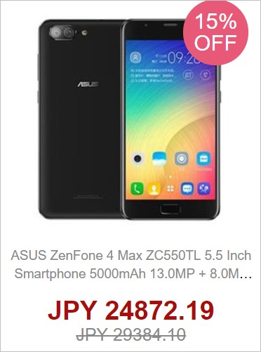 Zenfone 4 Maxが何故か売ってます