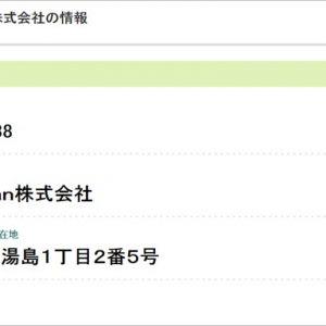 中国人気スマホメーカー日本上陸か。国内で「OPPO Japan株式会社」が設立