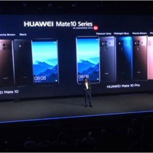 [更新]HUAWEI Mate 10とProのスペックレビュー。DSDVの新機能に対応!