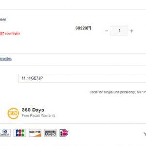 [追加!]クーポン追加!ZTE AXON 7/国際版(スナドラ820)が約2.6万円。技適付き