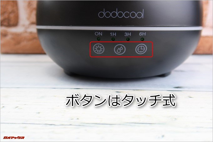 DA155はタッチセンサー式のボタンで触れるだけで反応します