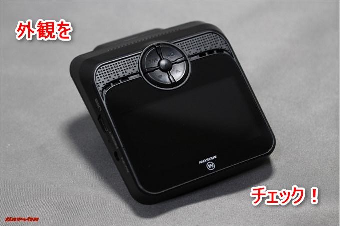 Drive Recorder DRV-1