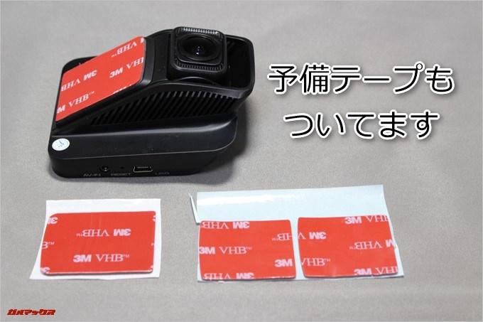 Drive Recorder DRV-1には予備テープが3枚も付いています