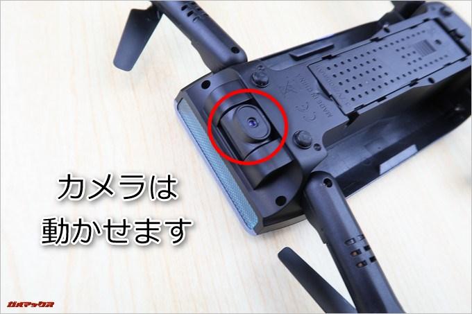 JJRC H47のカメラは可動式で任意の角度に調節出来ます。