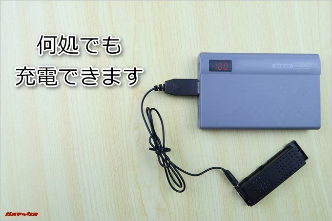 JJRC H47は何処でも充電が可能です。モバイルバッテリーからも勿論オッケー!