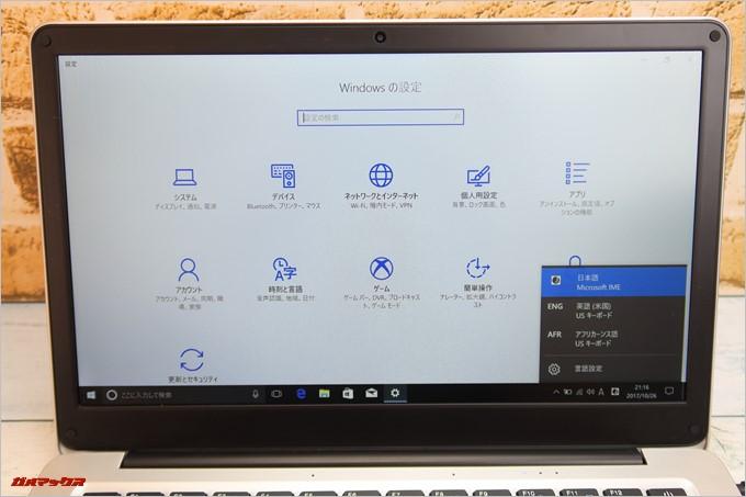 Jumper EZbook 3SEは日本語で利用可能です