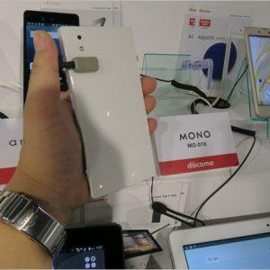 2代目「MONO MO-01K」フォトレビュー!ドコモの月額1,500円割引端末!