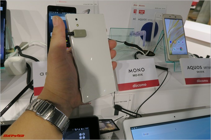「MONO MO-01K」