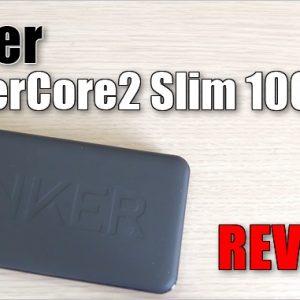 Anker PowerCore2 Slim 10000のレビュー!超急速充電に対応したモバイルバッテリー!