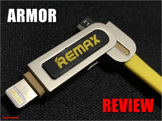 REMAX ARMOR