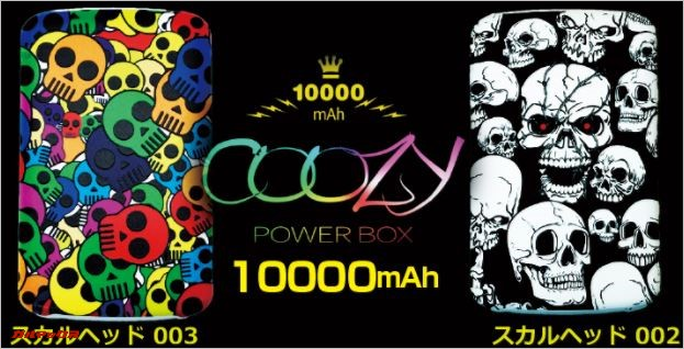 REMAX COOZYは様々な色が配色されたカラーと白黒のカラーの2種類から選択できます