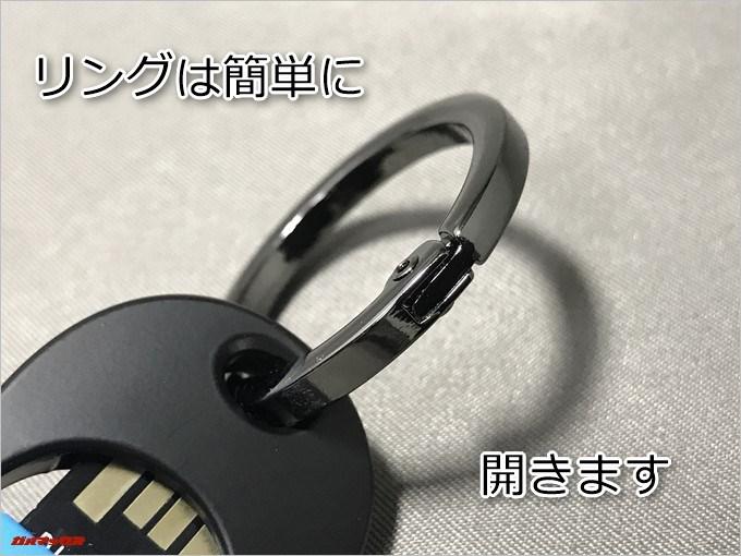 REMAX RINGS CABLEのリングキーホルダー部分は簡単に開くので指が痛くありません