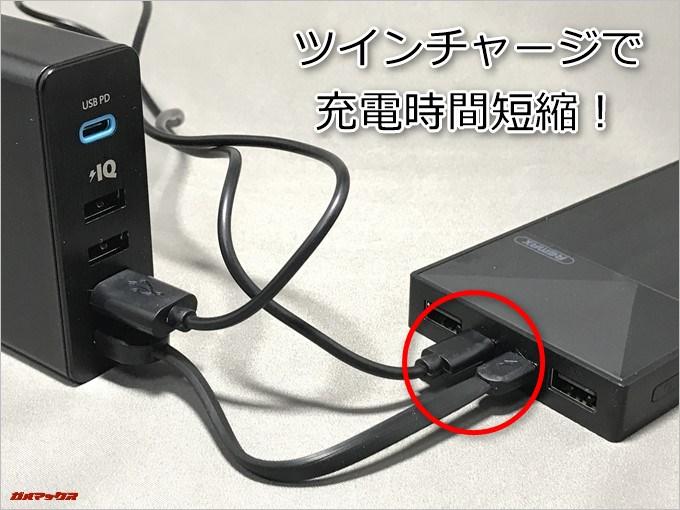 REMAX THOWAYは2つのケーブルを挿してもバルバッテリー自体を充電できるので充電時間を大幅に短縮できます
