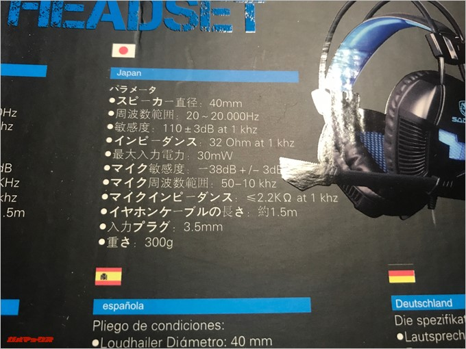 SADES SA-921の箱の裏には日本語で仕様も書いていました