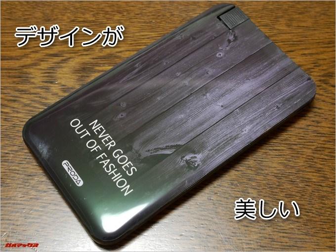 TUKOOは本体の表面にデザインプリントが施されています