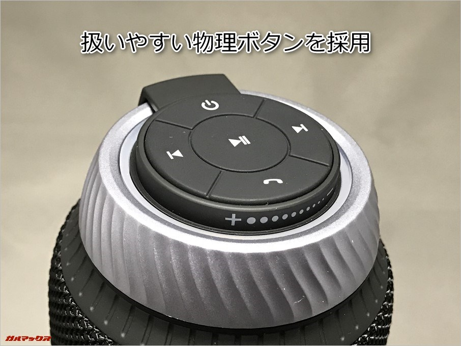 Tronsmart T6は扱いやすい物理ボタンを本体上部に備えています