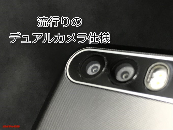 LEAGOO KIICAA POWERは流行りのデュアルカメラを備えています