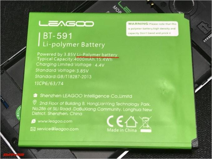 LEAGOO KIICAA POWERのバッテリーは安全性の高いリチウムポリマーを採用