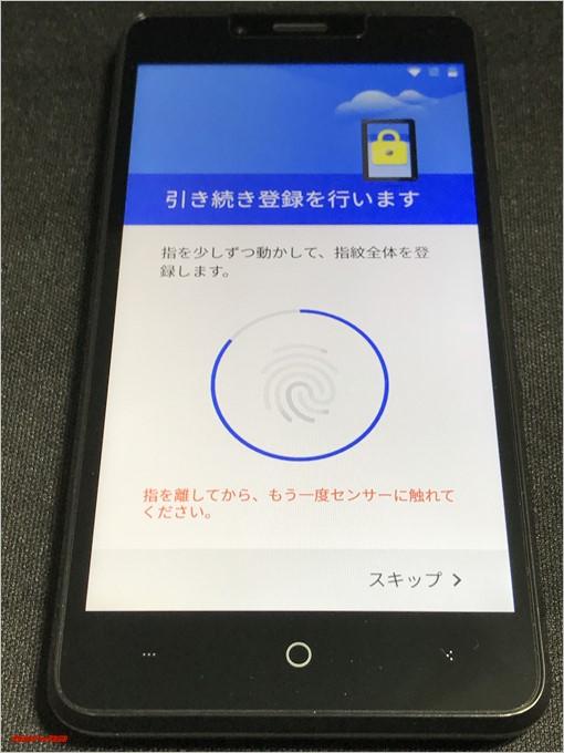 LEAGOO KIICAA POWERは指紋認証機能が非常に高速で高精度なので利用していてストレスフリー