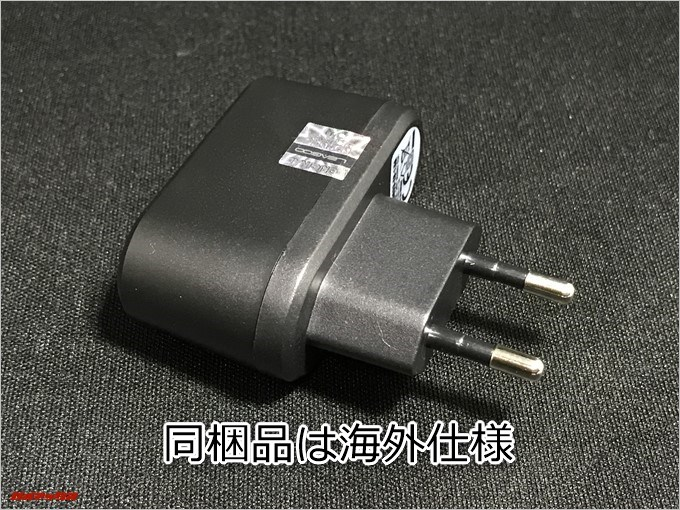 LEAGOO KIICAA POWERに同梱されている充電器は海外仕様