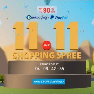 Geekbuying、11.11特大ガジェットセールの目玉商品発表!