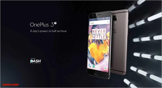 OnePlus 3t RAM64GBモデル