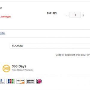 更に値引き!クーポン追加!ZTE AXON 7/国際版(スナドラ820)が約2.5万円。技適付き