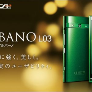URBANO L03(Snapdragon 801)の実機AnTuTuベンチマークスコア