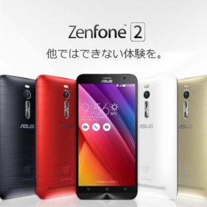 Zenfone 2/4GB版(Atom Z3580)の実機AnTuTuベンチマークスコア