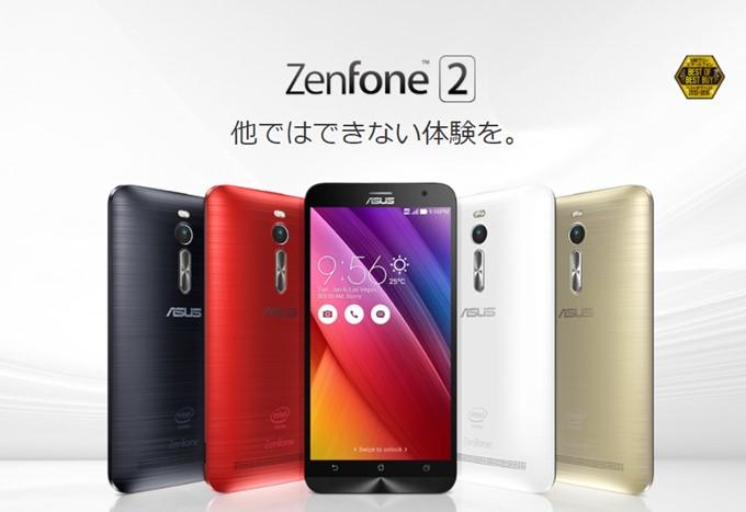 Zenfone 2/4GB版(Android 6.0.1)