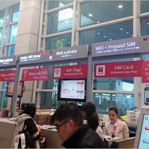 韓国でktのSIMを使ってみた!日本で予約OK!仁川空港は24時間受け取り可能!