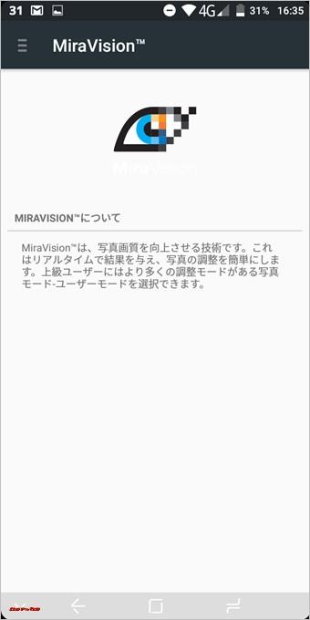 UMIDIGI S2はMIRAVISIONに対応しています。