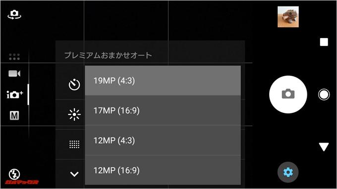 Xperia XZ1 Compact(G8441)はプレミアムおまかせオートでの解像度による機能制限はありませんでした