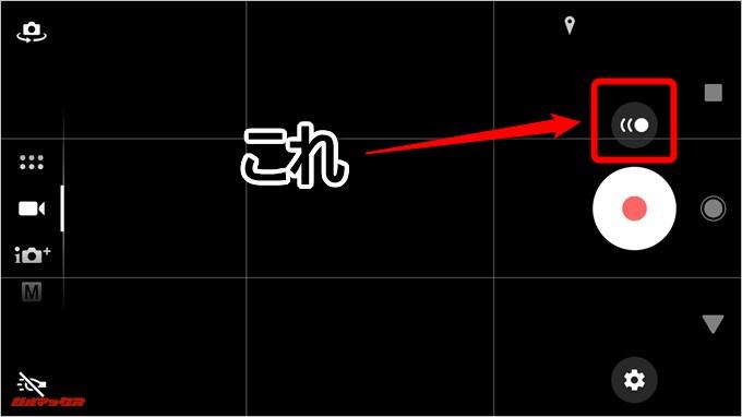 Xperia XZ1 Compact(G8441)の動画撮影モードで録画ボタン横のスーパースローモーションボタンを押すとスーパースローモーションモードで撮影できます