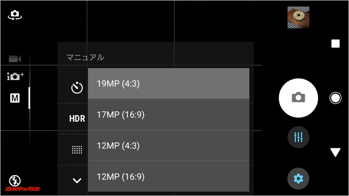 Xperia XZ1 Compact(G8441)のマニュアルモードも解像度による機能制限はありませんでした