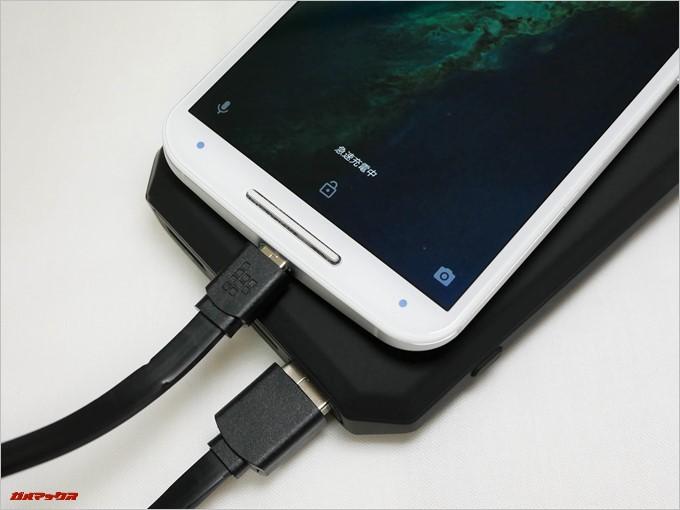 Tronsmart Edge 20000はiPhoneを7回以上もフル充電することが出来ます。